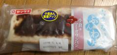 小倉&マーガリンパン