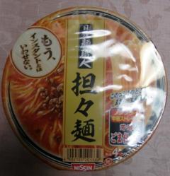 日清麺職人[坦々麺]