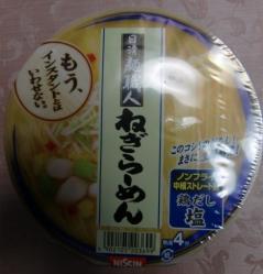 日清麺職人[ねぎらーめん]