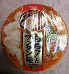 もちっ!とワンタン麺[肉ワンタン](明星)