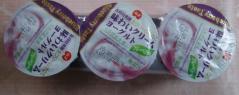 味わいクリームヨーグルト[Blueberry Taste]