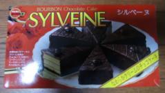 SYLVEINE(BOURBON)