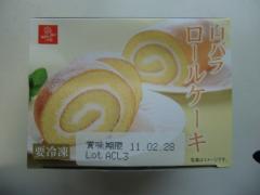 白バラロールケーキ(大山乳業)