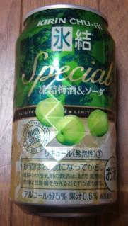 氷結Special[凍結梅酒&ソーダ](KIRIN)