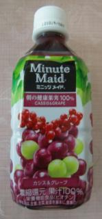 Minute Maid(コカ・コーラ)