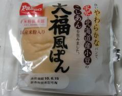 大福風ぱん(Pasco)