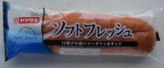 ソフトフレッシュ(ヤマザキ)