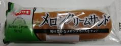 メロンクリームサンド(ヤマザキ)