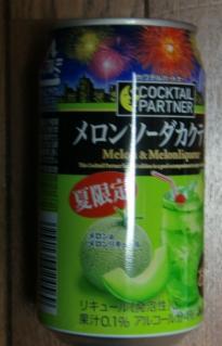 カクテルパートナー[メロンソーダカクテル](Asahi)