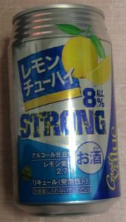 レモンチューハイ(三幸食品)