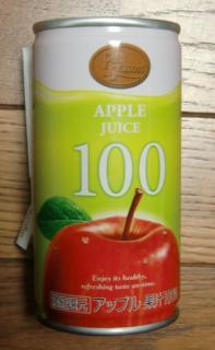 アップルジュース100%(ワールドフーズ)