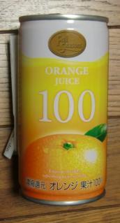 オレンジジュース100%(ワールドフーズ)