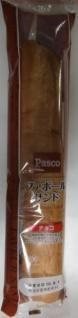 ファボールサンド(Pasco)