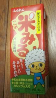 米みるく(ふくれん)