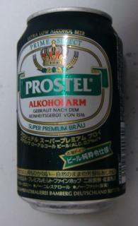 PROSTEL(パナパック)