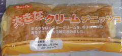 大きなクリームデニッシュ(第一パン)