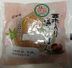 栗入り塩あんぱん(神戸屋)