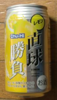 Chu-Hi 直球勝負[レモン]