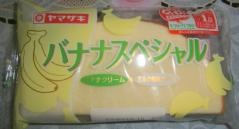 バナナスペシャル(ヤマザキ)