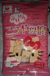 HelloKittyこうや豆腐