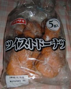 ツイストドーナツ(ヤマザキ)