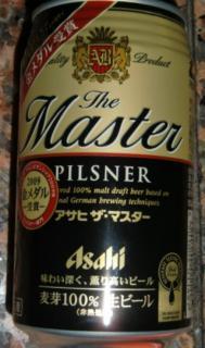 ザ・マスター(アサヒビール)
