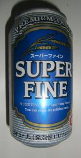 スーパーファイン(富永貿易)