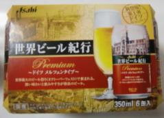 世界ビール紀行[ドイツ メルツェンタイプ](Asahi)