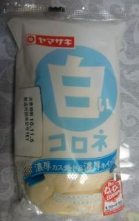 白いコロネ(ヤマザキ)
