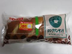 ロシアパンサンド(ヤマザキ)