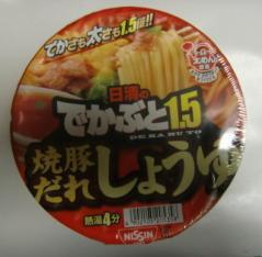 でかぶと1.5[焼豚だれしょうゆ](日清)