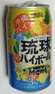 琉球ハイボール(Takara)