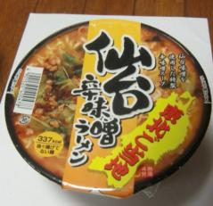 仙台辛味噌ラーメン(テーブルマーク)