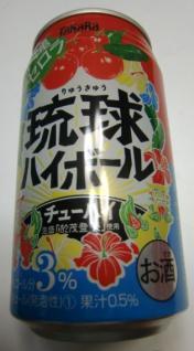 琉球アセロラ