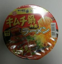 キムチ鍋の素ラーメン