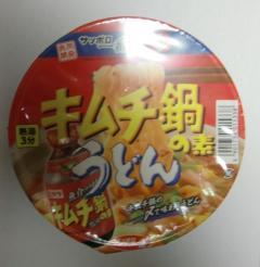 キムチ鍋の素うどん(サッポロ一番)