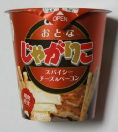 じゃがりこ【スパイシーチーズ&ベーコン】