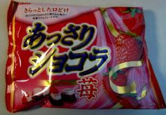 あっさりショコラ苺(カバヤ食品)