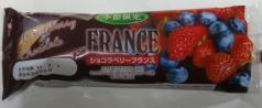 ショコラベリーフランス(神戸屋)
