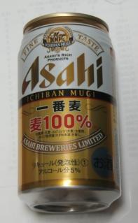 一番麦(Asahi)
