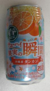 チューハイ果実の瞬間【沖縄産タンカン】(Asahi)