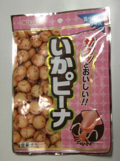 いかピーナ(春日井製菓)