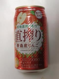直搾り[青森産りんご](Takara)