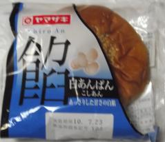 餡白あんぱん(ヤマザキ)