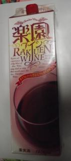 楽園ワイン(清州桜醸造)