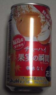 チューハイ果実の瞬間[幸水なし](Asahi)