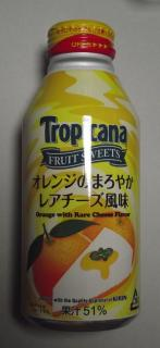 Tropicana FRUIT SWEETS(キリンビバレッジ)