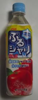 凍結ぷるシャリりんご(ダイドウー)