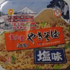 富士宮やきそば[塩味](マルちゃん)