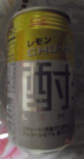レモンCHU-HI(CGC)